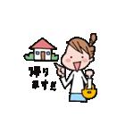 元気な日常 2(主婦編)(個別スタンプ:22)