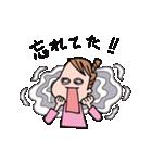 元気な日常 2(主婦編)(個別スタンプ:31)