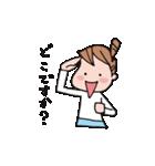 元気な日常 2(主婦編)(個別スタンプ:35)