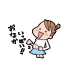 元気な日常 2(主婦編)(個別スタンプ:38)