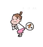 元気な日常 2(主婦編)(個別スタンプ:39)