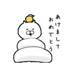 ◆◇◆ 使える 招き猫ちゃのお正月 ◆◇◆(個別スタンプ:01)