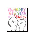 ◆◇◆ 使える 招き猫ちゃのお正月 ◆◇◆(個別スタンプ:02)