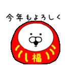 ◆◇◆ 使える 招き猫ちゃのお正月 ◆◇◆(個別スタンプ:04)