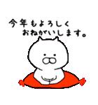◆◇◆ 使える 招き猫ちゃのお正月 ◆◇◆(個別スタンプ:05)