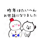 ◆◇◆ 使える 招き猫ちゃのお正月 ◆◇◆(個別スタンプ:06)