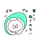 ◆◇◆ 使える 招き猫ちゃのお正月 ◆◇◆(個別スタンプ:07)