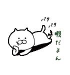 ◆◇◆ 使える 招き猫ちゃのお正月 ◆◇◆(個別スタンプ:09)