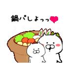 ◆◇◆ 使える 招き猫ちゃのお正月 ◆◇◆(個別スタンプ:10)
