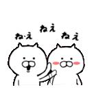 ◆◇◆ 使える 招き猫ちゃのお正月 ◆◇◆(個別スタンプ:11)