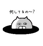 ◆◇◆ 使える 招き猫ちゃのお正月 ◆◇◆(個別スタンプ:12)
