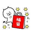 ◆◇◆ 使える 招き猫ちゃのお正月 ◆◇◆(個別スタンプ:13)