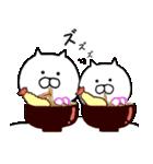 ◆◇◆ 使える 招き猫ちゃのお正月 ◆◇◆(個別スタンプ:14)