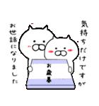 ◆◇◆ 使える 招き猫ちゃのお正月 ◆◇◆(個別スタンプ:15)