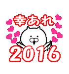 ◆◇◆ 使える 招き猫ちゃのお正月 ◆◇◆(個別スタンプ:17)