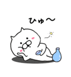 ◆◇◆ 使える 招き猫ちゃのお正月 ◆◇◆(個別スタンプ:19)