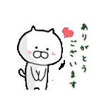 ◆◇◆ 使える 招き猫ちゃのお正月 ◆◇◆(個別スタンプ:25)