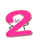 ◆◇◆ 使える 招き猫ちゃのお正月 ◆◇◆(個別スタンプ:27)