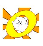 ◆◇◆ 使える 招き猫ちゃのお正月 ◆◇◆(個別スタンプ:29)
