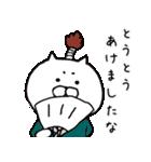 ◆◇◆ 使える 招き猫ちゃのお正月 ◆◇◆(個別スタンプ:30)