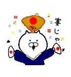 ◆◇◆ 使える 招き猫ちゃのお正月 ◆◇◆(個別スタンプ:31)