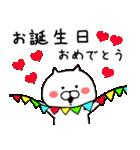 ◆◇◆ 使える 招き猫ちゃのお正月 ◆◇◆(個別スタンプ:35)