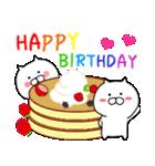 ◆◇◆ 使える 招き猫ちゃのお正月 ◆◇◆(個別スタンプ:36)