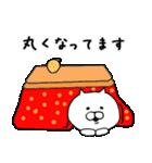 ◆◇◆ 使える 招き猫ちゃのお正月 ◆◇◆(個別スタンプ:37)