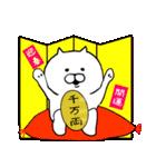 ◆◇◆ 使える 招き猫ちゃのお正月 ◆◇◆(個別スタンプ:40)