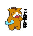 毎日干支【午】(個別スタンプ:03)