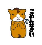 毎日干支【午】(個別スタンプ:08)