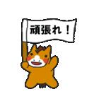 毎日干支【午】(個別スタンプ:27)