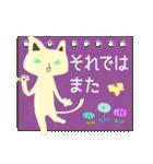 ショコラティエ=ネコ    チョコリーノ(個別スタンプ:04)