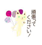ショコラティエ=ネコ    チョコリーノ(個別スタンプ:07)