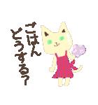 ショコラティエ=ネコ    チョコリーノ(個別スタンプ:09)