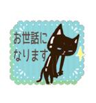 ショコラティエ=ネコ    チョコリーノ(個別スタンプ:13)