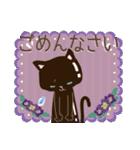 ショコラティエ=ネコ    チョコリーノ(個別スタンプ:18)