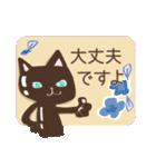 ショコラティエ=ネコ    チョコリーノ(個別スタンプ:26)