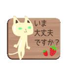 ショコラティエ=ネコ    チョコリーノ(個別スタンプ:29)