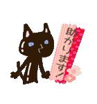 ショコラティエ=ネコ    チョコリーノ(個別スタンプ:34)
