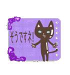 ショコラティエ=ネコ    チョコリーノ(個別スタンプ:39)