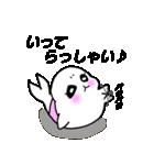 アザラシにくたま 【日常連絡編】(個別スタンプ:01)