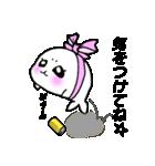 アザラシにくたま 【日常連絡編】(個別スタンプ:02)