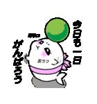 アザラシにくたま 【日常連絡編】(個別スタンプ:04)