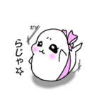 アザラシにくたま 【日常連絡編】(個別スタンプ:07)