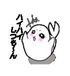 アザラシにくたま 【日常連絡編】(個別スタンプ:08)