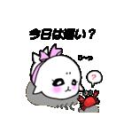 アザラシにくたま 【日常連絡編】(個別スタンプ:09)