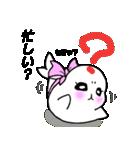 アザラシにくたま 【日常連絡編】(個別スタンプ:10)