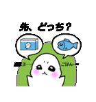 アザラシにくたま 【日常連絡編】(個別スタンプ:12)