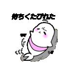 アザラシにくたま 【日常連絡編】(個別スタンプ:14)